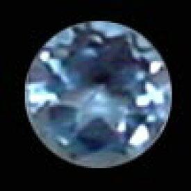 【石セット】 11月 誕生石 ブルートパーズ ラウンドカット 3mm