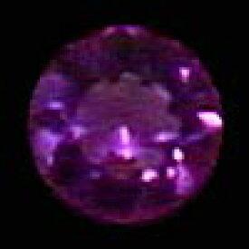 【石セット】 2月 誕生石 アメシスト ラウンドカット 3mm