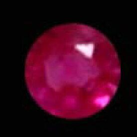 【石セット】 7月 誕生石 ルビー ラウンドカット 1.8mm