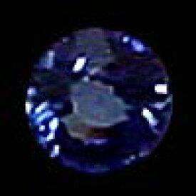 ARIZONA FREEDOM シルバーアクセサリー 【石セット】 9月 誕生石 サファイヤ ラウンドカット 1.8mm 【SettingStone】