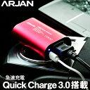 【Quick Charge 3.0 】インバーター 12V 100V シガーソケット コンセント QC3.0 DC AC カーインバーター 150W ac 電源…