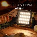 【圧倒的高評価レビュー4.6!】 ランタン led バッテリー LEDランタン 充電式 usb充電式 キャンプ用品 アウトドア 電…