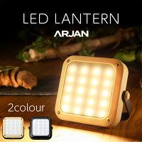 LEDランタン充電式1000ルーメンキャンプライト