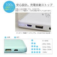 モバイルバッテリー大容量軽量薄型急速充電器10000mahUSB充電器スマホ電池バッテリー携帯充電器iPhone7iPhone6iPhoneiPadAndroidアイフォンアンドロイドアイコス各種対応送料無料