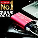【楽天ランキング1位!】Quick Charge 3.0 インバーター 12v 100v シガーソケット コンセント 変換 DC AC カーインバ…