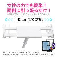 スマホタブレットアームスタンドフレキシブルアームフレームiPadairiPhone対応110cm