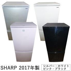 【中古】シャープ SHARP 冷蔵庫 137L 1人暮らし用小型2ドア両開き調節可能 2017年製 京都市内送料無料