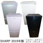 【中古】シャープ SHARP 冷蔵庫 137L 1人暮らし用小型2ドア両開き調節可能 2019年製 京都市内送料無料