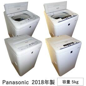 【中古】パナソニック Panasonic 5kg 2018年製 1人暮らし用 全自動洗濯機 京都市内送料分割引