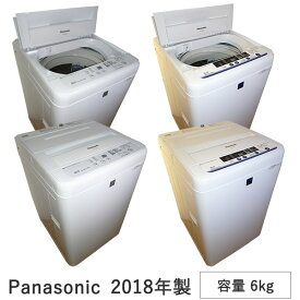 【中古】パナソニック Panasonic 6kg 2018年製 1人暮らし用 全自動洗濯機 京都市内送料分割引