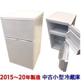 【新生活応援価格!】中古 小さめ冷蔵庫 小型冷蔵庫 海外メーカー 2015年〜19年製造 2ドア 85〜110L 一人暮らし、子供部屋、寝室などにも最適
