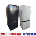 【新生活応援価格!】中古 冷蔵庫 国内海外メーカー 2014年〜17年製造 2ドア 109〜150L 一人暮らしに最適
