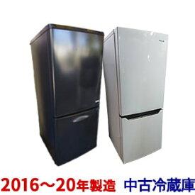 【新生活応援価格!】中古 冷蔵庫 国内海外メーカー 2015年〜18年製造 2ドア 109〜150L 一人暮らしに最適【近畿圏内大量受注の場合自社配送します。設置無料】