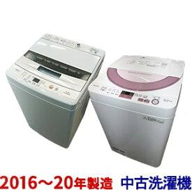 【新生活応援価格!】洗濯機 中古 国内・海外メーカー 4.2kg〜6kg 2015年〜18年製造 一人暮らしに最適【近畿圏内大量受注の場合自社配送します。設置無料】