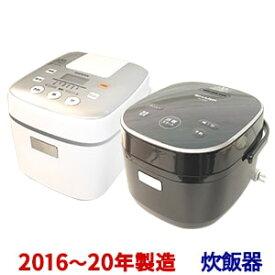 【発売開始!限界価格に挑戦中!】中古 炊飯器(3〜5合炊き) 2015年〜19年製造 一人暮らしにオススメ 中古家電