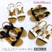 【日本製】ゴムベルトサンダルカジュアルサンダルコンフォートオフィスレディースシューズ婦人用靴軽量厚底柔らかい痛くない前あきクッションArk-Shoesアークシューズ
