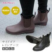 サイドゴアレインブーツ洗えるインソールとっても柔らかなラバー素材歩きやすく足にやさしいおしゃれ雨靴雨具ショートブーツゴム長靴防水靴アウトドアガーデニングブラックSMLArk-Shoesアークシューズ