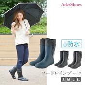 フードレインブーツレインシューズおしゃれロングミドルゴム長靴防水雨靴雨具ワークブーツアウトドアガーデニングブラックArk-Shoesアークシューズ