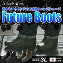 【信頼の日本製!】売れてます!【メンズ】フューチャーブーツ★メンズサイズ レインブーツ レインシューズ 防水 Ark-Shoes アークシューズ