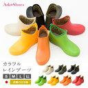 【信頼の日本製!】【送料無料】売れてます!カラフルレインブーツ レインシューズ レディース 雨靴 雨具 日本製 ショ…