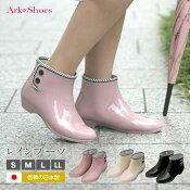 レディースレインブーツ/レインシューズ/防水/梅雨/豪雨/雨天/台風/傘/長靴