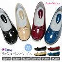 pansy パンジー リボンレインパンプス 軽量 防水 消臭 抗菌 楽ちん 足に優しい 履きやすい 滑りにくい 抗菌・防臭加工 レディース レインシューズ 靴 シューズ 通販 Ark-Shoes アークシューズ
