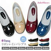 pansyパンジーレインブーツ軽量防水消臭抗菌ショートブーツス楽ちん足に優しい履きやすい滑りにくいレディース長靴レインシューズショート丈靴シューズ通販Ark-Shoesアークシューズ