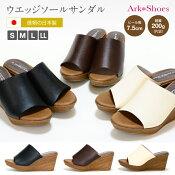 【送料無料】【日本製】ナチュラルサンダル素足も優しいクッション入り♪選べる3カラー!レディース軽い厚底美脚6.5cmヒールウッディ調ソールブラックホワイトキャメルArk-Shoesアークシューズ