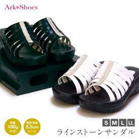 ラインストーンサンダル ウェッジソール 軽量 レディース 5.5cm 厚底 足長 美脚効果 ミュール カジュアル キラキラ ゴージャス サマー リゾート 人気 歩きやすい 女性用 Ark-Shoes アークシューズ