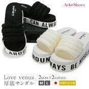 Lovevenus厚底サンダルレディース7cm厚底足長美脚効果ソフトな履き心地カジュアルレジャーコンフォートサンダルホワイトブラックArk-Shoesアークシューズ