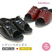 【日本製】レディースサンダル足つぼサンダルヘップサンダルウェッジソールコンフォートオフィスサンダルシューズ婦人用靴軽量らくちんつっかけ前あきArk-Shoesアークシューズ