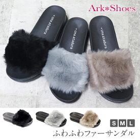 ファーサンダル ふわふわモコモコ ミュール ボアサンダル フラットシューズ スリッパ ぺたんこ つっかけ 女性用 楽ちん 軽量 履きやすい レディース Ark-Shoes アークシューズ