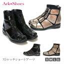 【送料無料】ポポラーレ ストレッチショートブーツ 幅広 ゆったり エアークッション フラットソール S M L LL Ark-Shoes アークシューズ