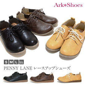【送料無料】【あす楽】PENNY LANE ペニーレインレースアップシューズ レザー調 軽い ナチュラル オフィス 女性用 楽ちん 履きやすい ふわふわインソール かわいい シンプル 柔らかい 幅広 レディース Ark-Shoes アークシューズ nm-3148
