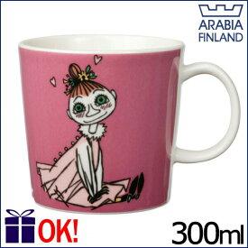 アラビア ムーミン マグカップ 300ml ミムラ姉さん 5559 ARABIA Moomin Mymble