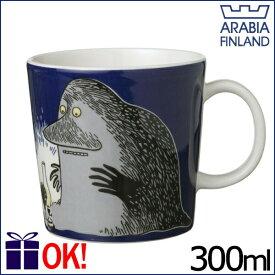 アラビア ムーミン マグカップ 300ml モラン 5712 ARABIA Moomin The Groke