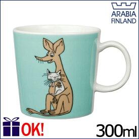 アラビア ムーミン マグカップ 300ml 新スニフ 5589 ARABIA Moomin Sniff