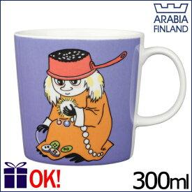 アラビア ムーミン マグカップ 300ml ロッドユール ARABIA Moomin Muddler