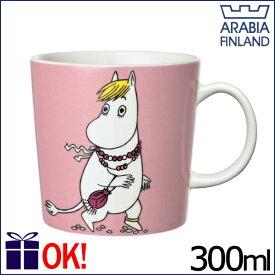 アラビア ムーミン マグカップ 300ml スノークのおじょうさん フローレン 18725 ARABIA Moomin Snorkmaiden Pink
