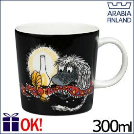 アラビア ムーミン マグカップ 300ml ご先祖さま ご先祖様 アンセスター ARABIA Moomin Ancestor Black