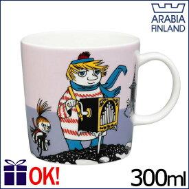 アラビア ムーミン マグカップ 300ml おしゃまさん トゥティッキー 新柄 ARABIA Moomin Too-ticky violet