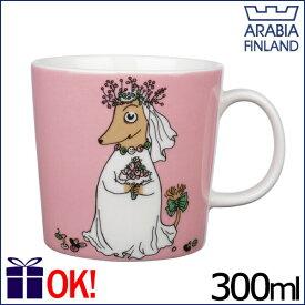 アラビア ムーミン マグカップ 300ml ソースユール ARABIA Moomin Fuzzy