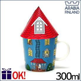 アラビア ムーミン 生誕70周年記念 ムーミンハウス 限定 マグカップ 紙製屋根付 箱なし ARABIA Moomin Moominhouse