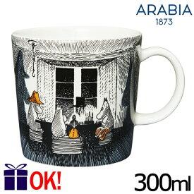 アラビア ムーミン マグカップ 300ml トゥルートゥーイッツオリジン 0386 ARABIA Moomin True to ist Origins
