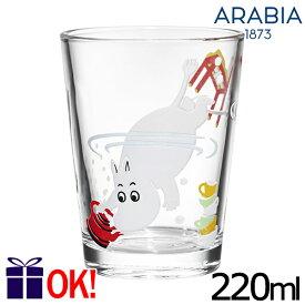 アラビア ムーミン タンブラー 220ml ムーミン トロール グラス コップ ARABIA Moomin Troll