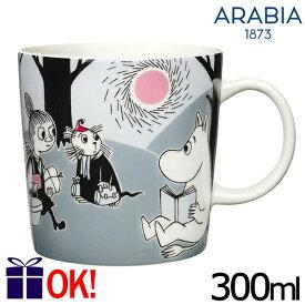 アラビア ムーミン マグカップ 300ml アドベンチャー ムーブ 8815 ARABIA Moomin Adventure Move