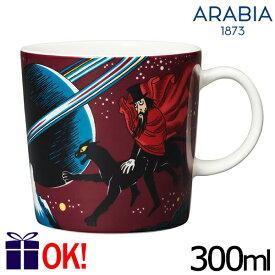 アラビア ムーミン マグカップ 300ml 飛行おに 0455 ARABIA Moomin Hobgoblin Purple