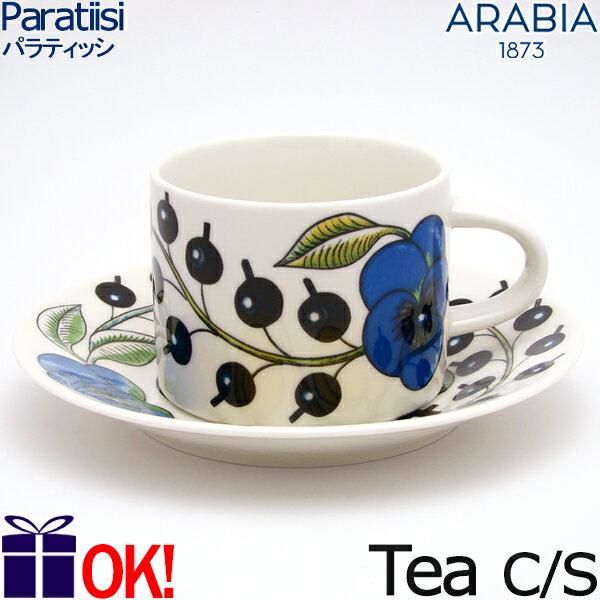 アラビア パラティッシ イエロー ティーカップ&ソーサー カラー ティーC/S ARABIA Paratiisi