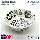 アラビア パラティッシ ブラック