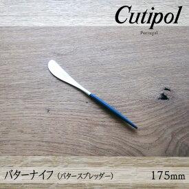 クチポール GOA ブラック バターナイフ 175mm GO25 カトラリー キュティポール ゴア Cutipol バタースプレッダー 【!メール便不可!】【!ラッピング不可!】